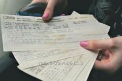 Железнодорожные билеты