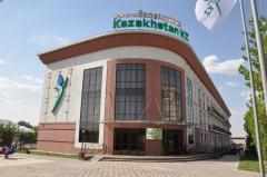 Санаторий Казахстан KZ