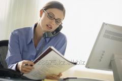 Курсы кадрового делопроизводства в Алматы