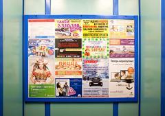 Реклама в Лифтах г. Актобе