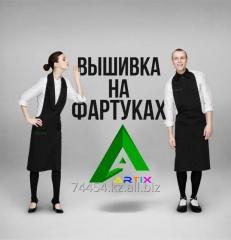 Вышивка на фартуках | Фартуки с логотипом на заказ