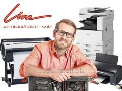 Ремонт принтеров. Заправка картриджей.