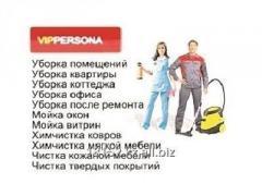Уборка квартир коттеджей офисов Алматы