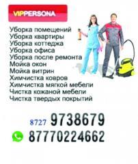 Генеральная уборка Алматы