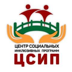 Тренинг Инклюзия Алматы