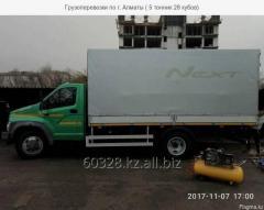 Грузоперевозки по г. Алматы ( 5 тонник 28 кубов)
