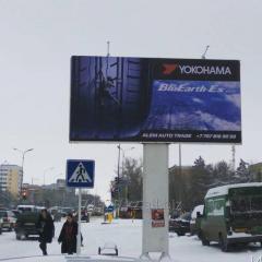 Реклама на светодиодных экранах город Астана