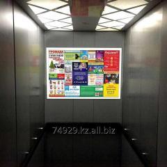 Реклама в лифтах город Караганда