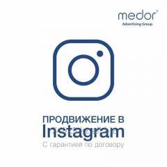 Реклама на социальных сетях SMM