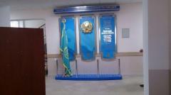 Объемные стенды с Символикой Республики Казахстан - Флаг, Герб и гимн