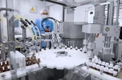Лицензирование производства медицинских изделий