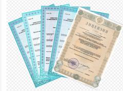 Лицензирование на туристскую операторскую деятельность