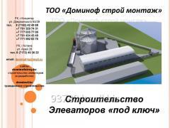 Строительство элеваторов и зерноочистительных комплексов