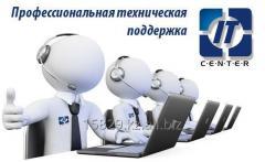 Техническая поддержка корпоративных клиентов