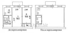 Эскизный проект для перепланировки квартиры