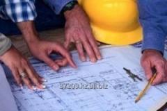 Составление геологических отчетов