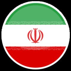 Грузоперевозки Иран