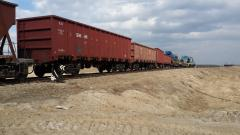 Услуги локомотива