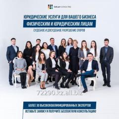 Ликвидация фирмы в Казахстане