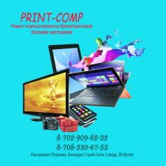 Ремонт компьютеров, ноутбуков, принтеров, МФУ. заправка картриджей