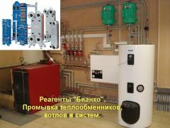 Хим. промывка теплообменников , котлов, систем отопления и оборудования.