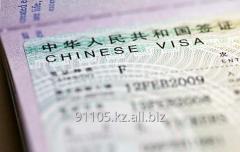 Услуги по оформлению визы в Китай(однократная)