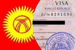 Виза в Киргизию для иностранных граждан