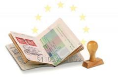 Оформление визы в Венгрию для граждан Казахстана