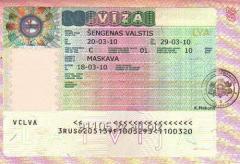 Оформление визы в Латвию для граждан Казахстана
