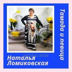 Тамада и певица Наталья Ломиковская.