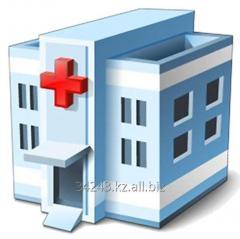 Подготовка к аккредитации медицинской организации
