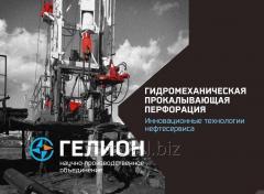 Гидромеханическая прокалывающая перфорация (инновационные технологии нефтесервиса)