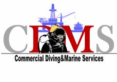 Водолазная компания CDMS