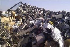 Утилизация в Алматы