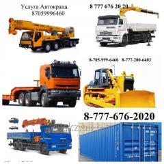 Услуги бульдозера в Алмате и Алматинской области.