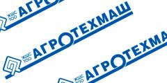 Ремонт шатунов двигателей ЯМЗ, А-01, Д-240 без замены втулки