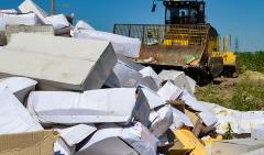 Утилизация конфиската