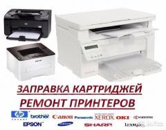 Ремонт и диагностика  принтеров, копиров, сканеров XEROX CANON HP SAMSUNG