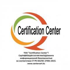 [Copy] Сертификаты ISO/IEC 27001