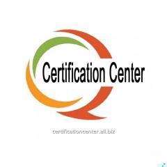 Сертификат СТ РК ISO 14001-2016/ISO 14001:2015