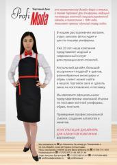 Пошив спецодежды менеджера учреждений, организаций