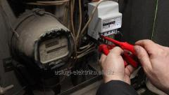 Installation of electricity meters