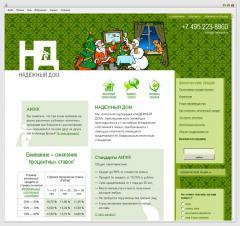 Модернизация и редизайн сайтов