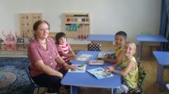 Kindergartens of the combined look