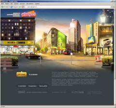 Большой сайт (корпоративный сайт, 10-20 страниц)