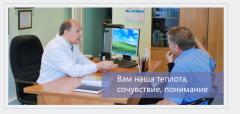 Психотерапевтический центр доктора Хлыноского