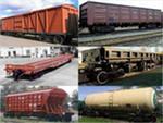 Логистика железнодорожного транспорта