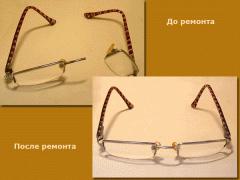 Изготовление и ремонт очков коррекции зрения в