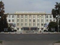 Государственные университеты