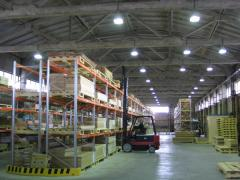 Services are warehouse